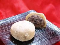 塩大福(くるみ醤油)