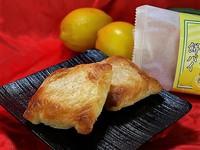 瀬戸内レモンの餅パイ